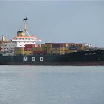 食品设备台湾进口海运运输秒速赛车