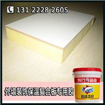 沈阳耐候保温硅酸钙板复合聚氨酯胶_环保优质保温一体板胶
