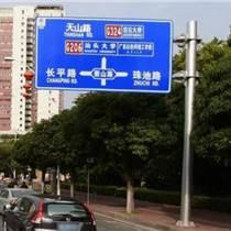 交通指示牌廠家價格說明及配置參數要求