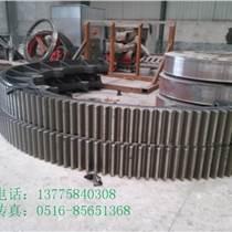重型2.6x20米煤泥滾筒烘干機大齒輪及烘干機托輪滾圈配件