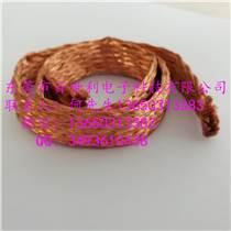 铜编织带价格  镀锡铜编织带厂家