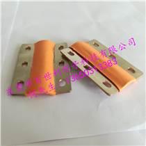 銅箔軟連接廠家  新能源汽車電池軟連接廠家  定制加工