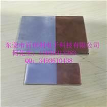 關于銅鋁過渡板,銅鋁過渡排,百世利電子為您解答