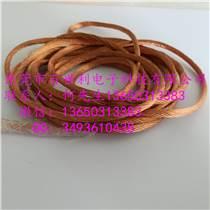 百世利供應銅絞線產品,銅絞線產品制造,銅絞線產品供應商