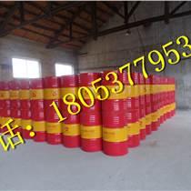 周口抗磨液压油厂家46号抗磨液压油生产厂家