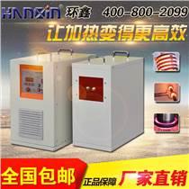 佛山環保型中頻熔煉爐,環鑫HZP-35中頻熔煉爐操作規程