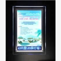 內置LED顯示屏亞克力板廣告專用燈箱 超薄耐用A3水晶燈箱