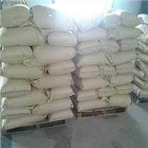 供蘭州BHA抗氧劑和甘肅珠光劑廠家直銷