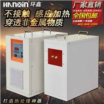 第八代銅粉熔煉爐,環鑫HZP-25銅粉熔煉爐定做