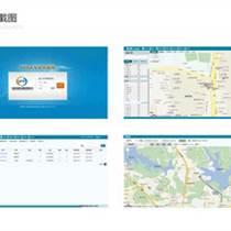 中科智汇校车安全GPS车辆管理系统