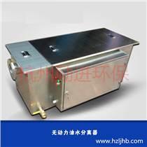 杭州励进不锈钢高效油水分离器碳钢