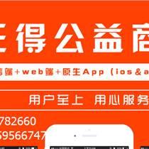 淘金果園系統開發淘金app開發