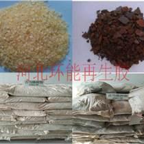 橡胶专用树脂古马隆树脂厂家价格