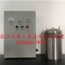 山西供应厂家直销RX-300水箱自洁消毒器