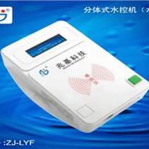 安康智能水表 安康智能水表公司