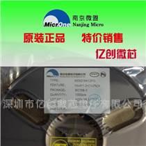 ME2188A33M3G 穩壓IC 原裝現貨