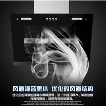 供應側吸式抽油煙機時代二號煙機