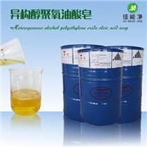 德國進口高效除臘水配方原料 JN-168特乙胺油酸酯