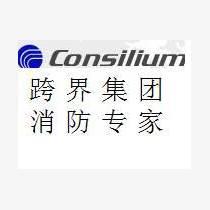 Consilium专业NS-AUV销售康士廉salw
