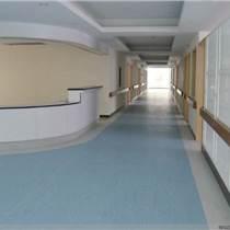 保定醫院專用塑膠地板_醫用地板_醫院塑膠地板的價格