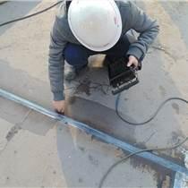 福建福州金屬焊縫第三方鋼結構管道無損檢測探傷