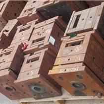 西鄉二手模具回收、福永塑膠模具收購、公明回收舊模具