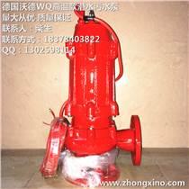 80WQR35-5-0.75高溫無堵塞地下污水泵