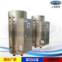 100千瓦电热水器