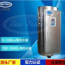 25kw電熱水器