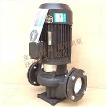 GD(2)32-14源立管道泵370w
