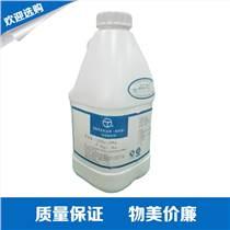 食品級液體白色素復配著色乳化劑