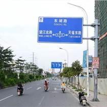 東莞懸臂式F型交通標志牌道路指示牌標志桿配置