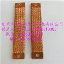 銅編織帶軟連接|銅箔導電帶|鍍錫銅編織帶|全國批發
