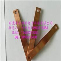 铜箔软连接|铜箔软连接价格|铜箔导电带|全国批发