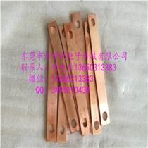 百世利供应铜排产品,接地铜排产品制造,铜汇流排产品供应商
