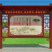 青岛 宣传栏 路名牌 候车亭