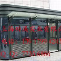 上海售貨亭廠家 杭州吸煙亭圖片 蘇州收費崗亭廠家