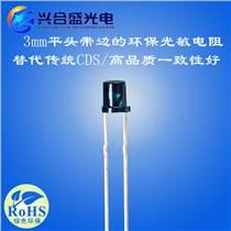 3mm光敏二極管 抗紅外電阻 應用安防監控攝像機