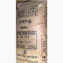 代理日本高品质三菱热塑性丙烯酸树脂 MB-2660