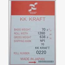 上海供应日本大王50g60g70g牛皮纸 日本制纸NPI牛皮纸