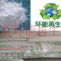橡膠專用氧化鋅納米氧化鋅