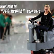 重慶洗地機在超市使用價格/金和潔力