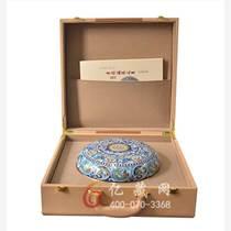 国玉珐琅宝盒