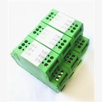4-20MA轉0-10V隔離放大器/芯片模塊