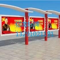 潍坊宣传栏 青岛宣传栏 厂家直销 款式定制