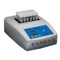 重庆、成都、武汉XO-ET3150多功能消毒器