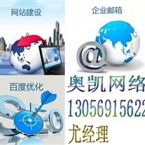 宁波网站运营推广技巧——分享11条干货