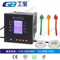 工寶CWS-34L-R無線測溫裝置質量優