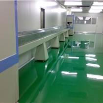 净化设备专业生产无锡伟腾净化