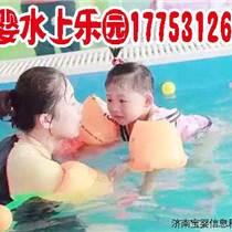 儿童水上乐园设备设施——注意事项